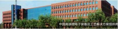 北京北方微电子基地设备工艺研究中心水处理设备安装完成